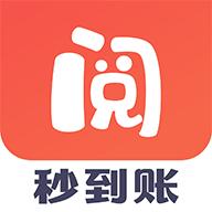阅有钱(阅读赚钱)app3.4.2.0安卓版