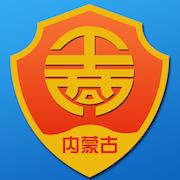内蒙古企业登记e窗通app1.0.17最新版
