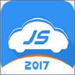 极速驾培跨驾校版2020v1.2.5