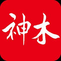 爱神木app