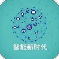 智能新时代app