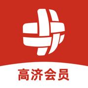 高济会员app
