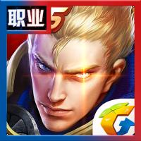 王者卡片生成清爽版app(职业图)