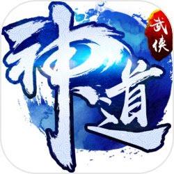 OPPO神道游戏v1.0安卓版
