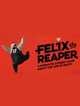 费利克斯死神(Felix The Reaper) 免安装绿色中文版