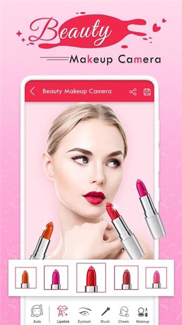 Beauty Camera(自拍神器) v1.0安卓版