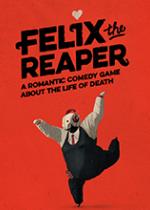 死神菲利克斯Felix The Reaper 简体中文硬盘版