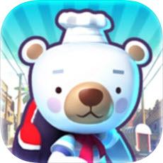 外卖熊v1.3.0手机版