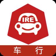智救通车行端app