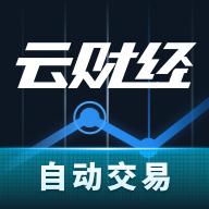 云财经股票手机版V7.6.1 安卓版