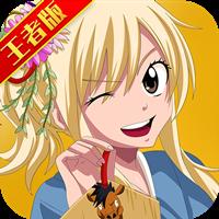 妖尾捉妖手机苹果版v1.0