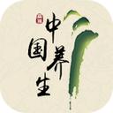 中国养生app
