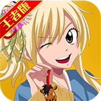 妖尾捉妖手机福利版v1.0安卓版