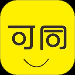 可同外卖appv5.0.20手机版