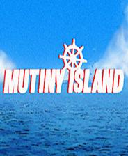 兵变之岛(Mutiny Island) 简体中文免安装版