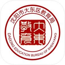 沈阳市大东区教育局