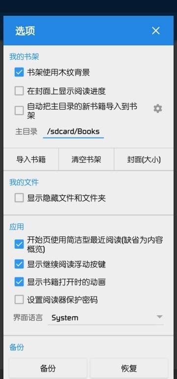 �o�x天下��I版Mod免�M版app V5.2.5安卓版