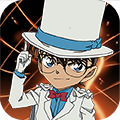 名侦探柯南业火的向日葵满V版v1.0.0
