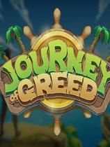冒险公社(Journey of Greed)