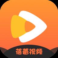 蓓蕾视频v1.2.0 安卓版