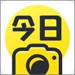水印相机(今日时间)
