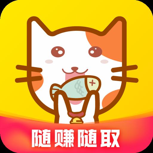猫有鱼资讯app