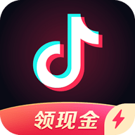 抖音极速版app(无水印短视频)