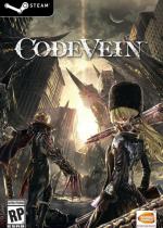 噬血代码(CODE VEIN)v1.01 官方中文PC豪华版