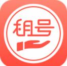 租号汇app