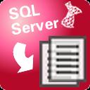 sql数据库转换器Withdata SqlToTxt