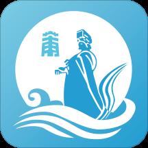莆田市政务服务平台v2.3.1 安卓版