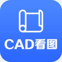 CAD看图助手2019