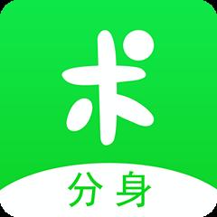 分身有术免费清爽版appV1.1.3安卓版