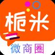 栀米app