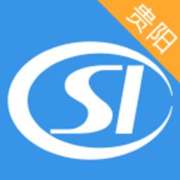 贵阳人社掌上通APPv1.2.5 安卓版