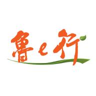 鲁e行(电动汽车租赁)