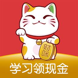 财咪教育app