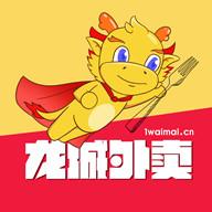 龙城外卖v5.8.20200801 安卓版