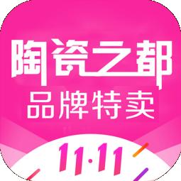 陶瓷之都appV3.1.9