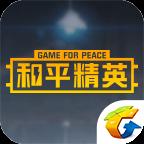 和平精英游戏助手内购版V3.2.2.198 安卓版