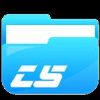 CS文件管理器v2.1.5