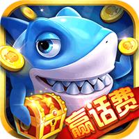 万人捕鱼游戏厅安卓版v1.2.4