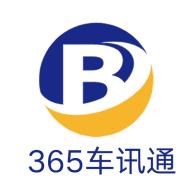 365车讯通app