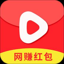 网赚红包短视频(短视频赚钱)v1.1.0 安卓版