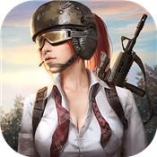 终结战场网易版v1.400006.341733安卓版