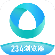 234浏览器app软件