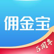 国金佣金宝app苹果版