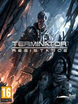 《终结者:抵抗》官方中文版v20201107PC版