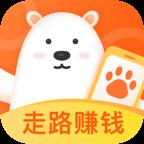 小熊计步赚钱1.3.2安卓版