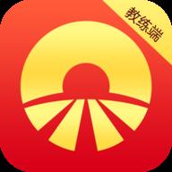 阳光教练app